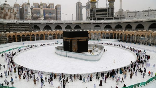 Holy City Of Makkah